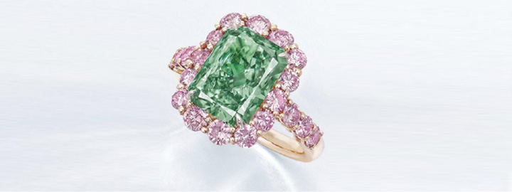 The Aurora Green Diamond
