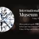 Cape Town Diamond Museum International Museum Day banner 2012